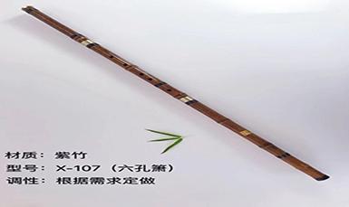 X-107(六孔箫)